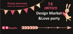 Buy tickets to Design Market &Love party: