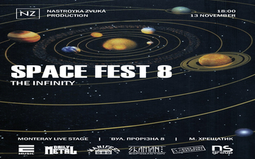 Buy tickets to SPACE FEST 8: INFINITY  :
