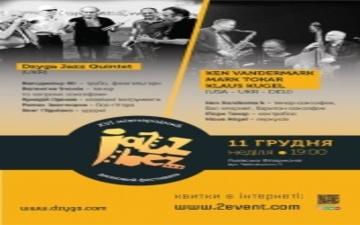 Придбати квитки на 11  грудня Jazz Bez 2016: