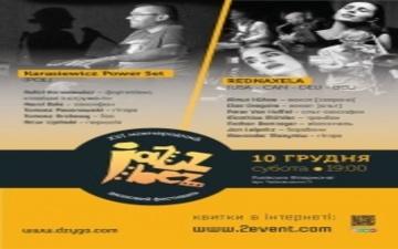 Придбати квитки на 10  грудня Jazz Bez 2016:
