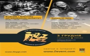 Придбати квитки на 3 грудня Jazz Bez 2016: