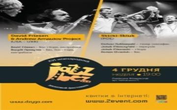 Придбати квитки на 4 грудня Jazz Bez 2016: