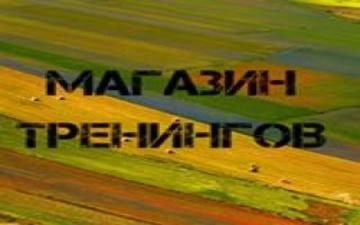 Buy tickets to Игра