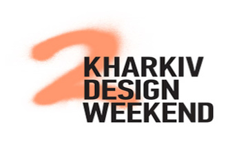 Buy tickets to Kharkiv Design Weekend 2 :