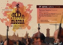 Buy tickets to Флюгери Львова 29 квітня: