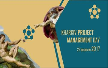 Buy tickets to Kharkiv Project Management Day 2017 Autumn: