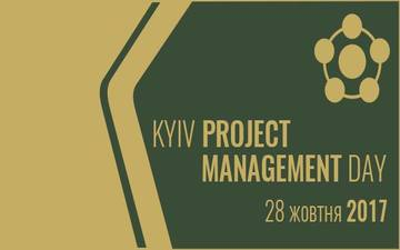 Buy tickets to Kyiv Project Management Day 2017 Autumn: