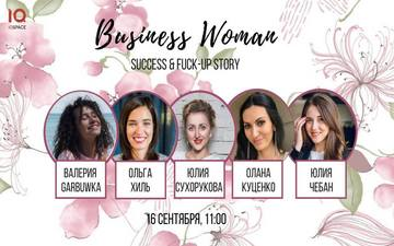 Придбати квитки на Business Woman. Success & Fuck-Up Story: