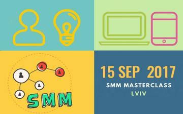 Придбати квитки на SMM Майстер-клас: