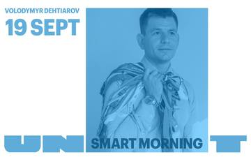 Придбати квитки на UNIT.Smart Morning | Володимир Дегтярьов: