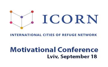 Придбати квитки на Мотиваційна конференція щодо вступу Львова до Мережі ICORN.: