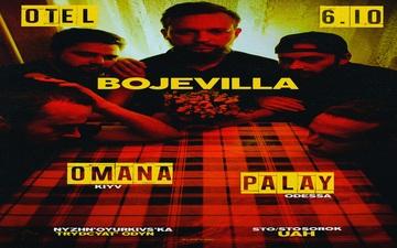 Придбати квитки на Bojevilla / Kyiv / 06.10: