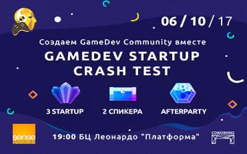 Придбати квитки на Gamedev Startup Crash Test :