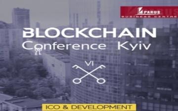 Придбати квитки на Blockchain Conference Kyiv 2017: