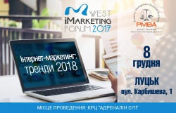 Buy tickets to  WEST іMARKETING FORUM 2017: