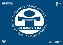 Купить билеты на Новогодний CIO-Jazz. 15 декабря 2017 года, Киев: