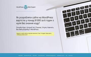 Buy tickets to Онлайн-курс з веб-розробки: