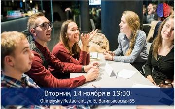 Buy tickets to БатлУМ 7 - Татьяна Олеговна: