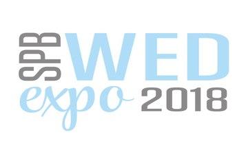 Придбати квитки на Свадебная выставка SPB WED EXPO: