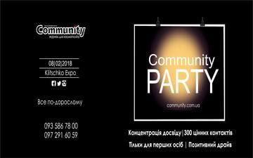 Придбати квитки на Community PARTY:
