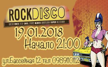 Придбати квитки на Rock Disko: