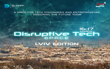 Купить билеты на D-Tech Space: