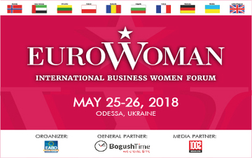 Buy tickets to «EUROWOMAN 2018» :