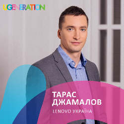 Тарас Джамалов