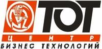 Центр бізнес-технологій ТОТ