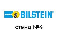 Bilstein GmbH