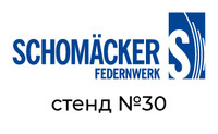 Schomäcker