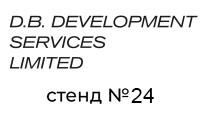 D.B. DEVELOPMENT SERVICES LIMITED, UK