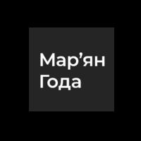 Года Мар'ян Адамович
