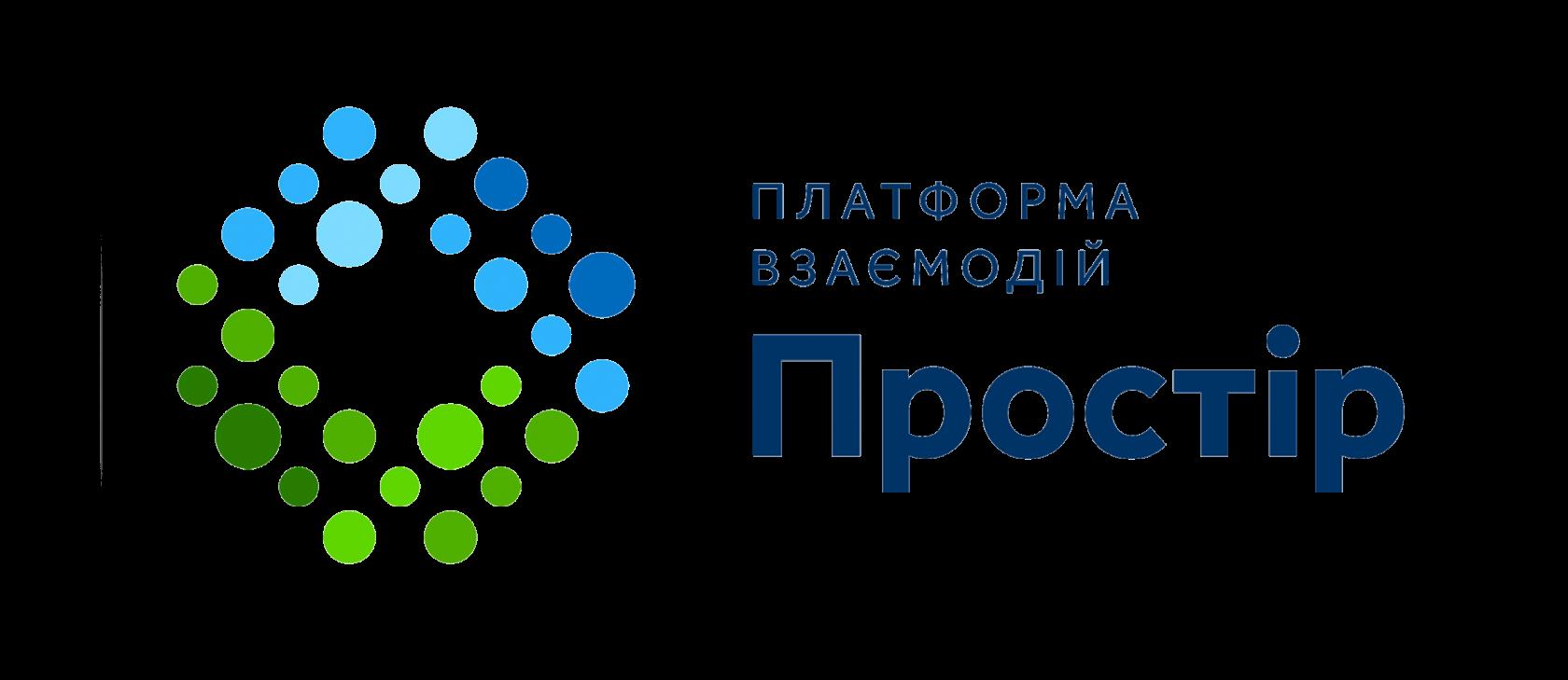 Громадська організація «Платформа взаємодій «Простір»
