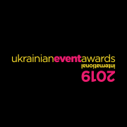 Ukrainian Event Awards