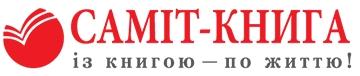 Саммит-книга