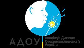 Асоціація дитячих оториноларингологів України