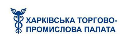 Центр інформаційної підтримки бізнесу у м. Харкові