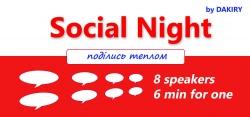Buy tickets to Social Night: