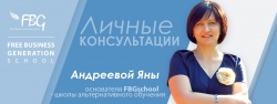 Купить билеты на Консультация по карьерным вопросам и профессионального выбора: