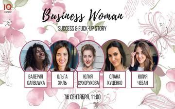 Придбати квитки на Business Woman. Success & Fuck-Up Story: