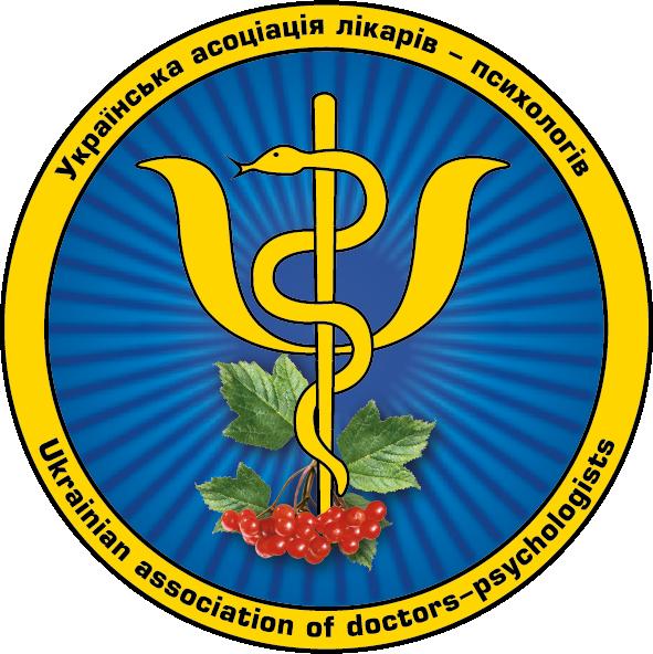 Українська асоціація лікарів-психологів