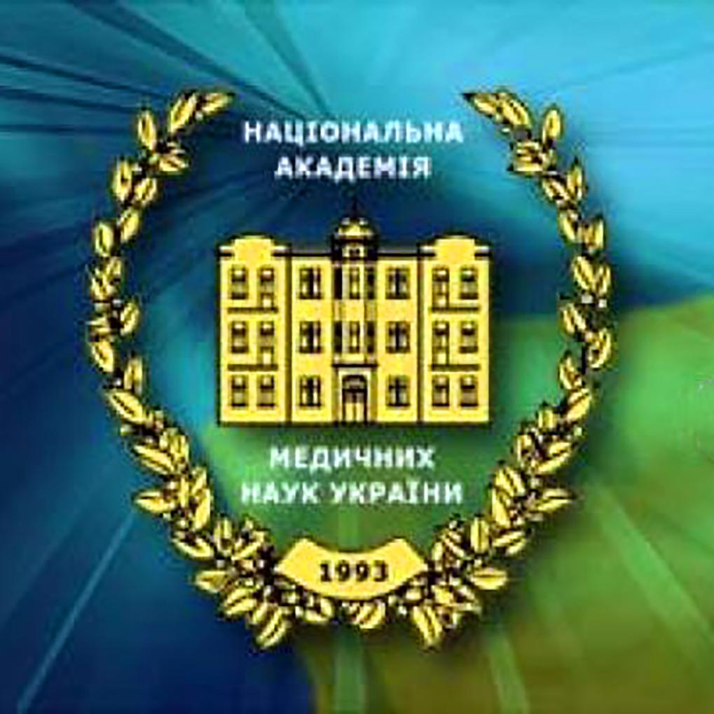 Національна академія медичних наук
