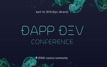 Придбати квитки на ĐApp ÐΞV Conference:
