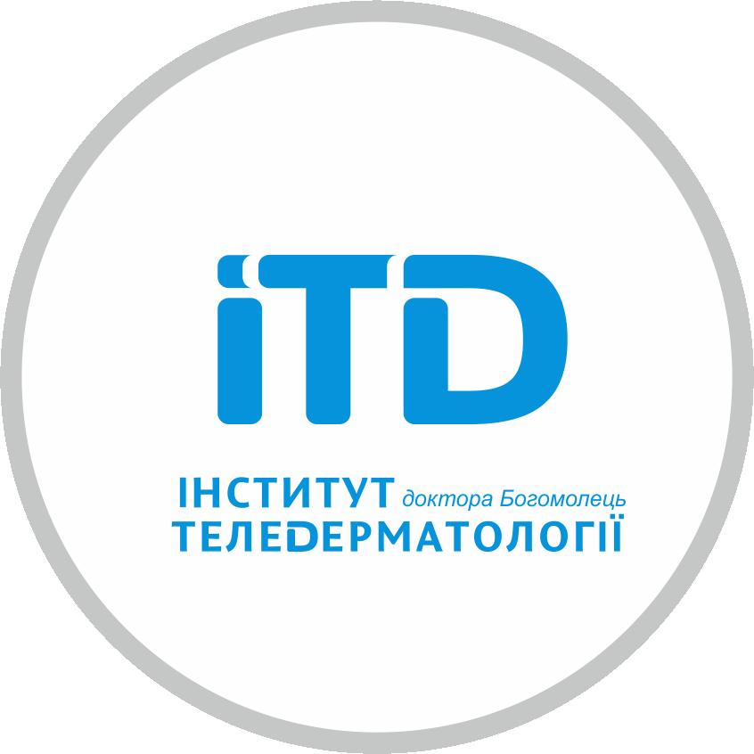 Институт теледерматологии
