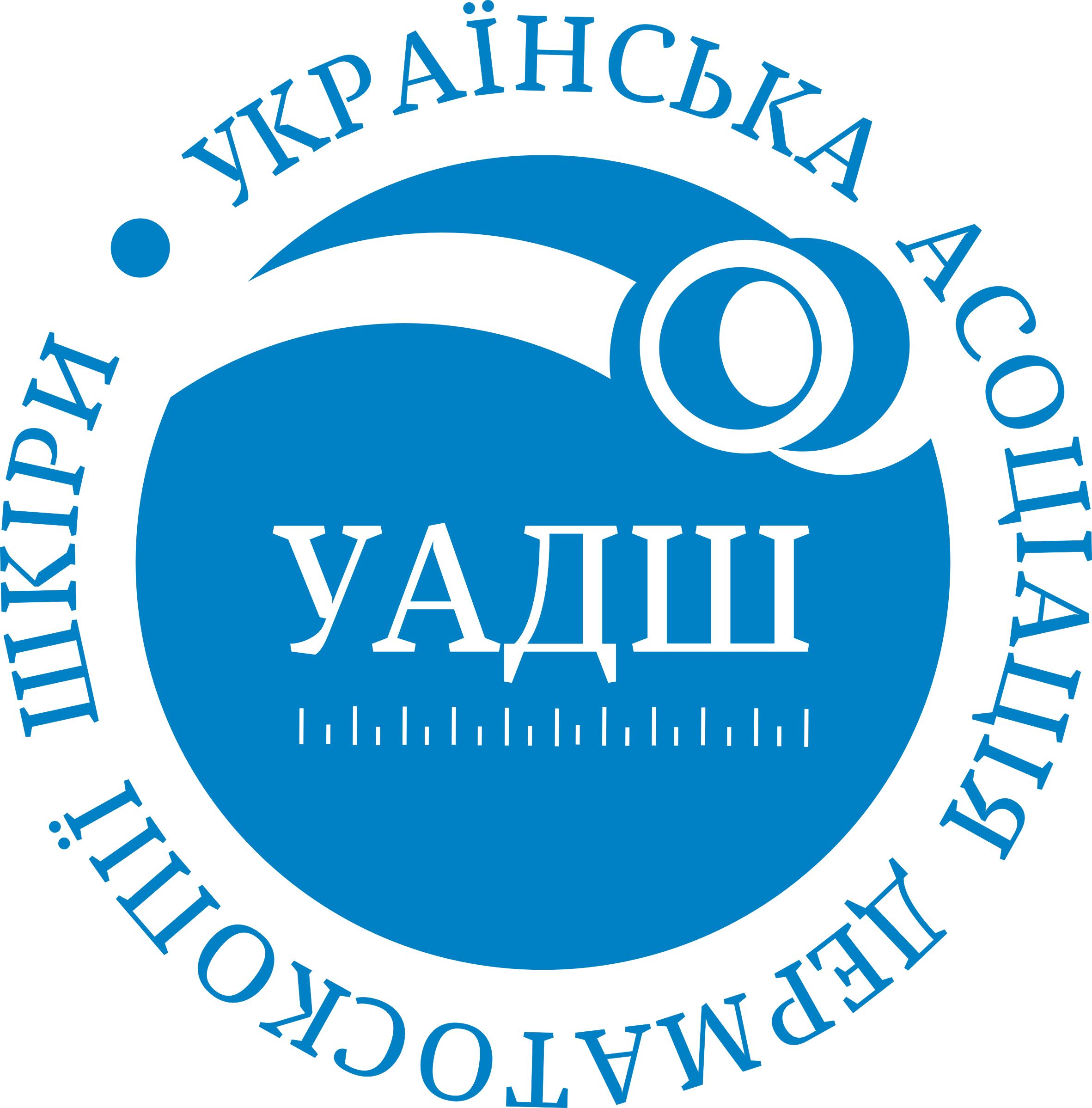 Украинская ассоциация дерматоскопии кожи