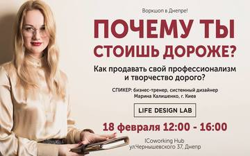 Buy tickets to Воркшоп