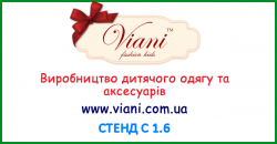 TM Viani