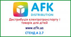 AFK Distribution