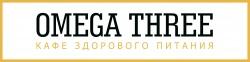 Omega Three